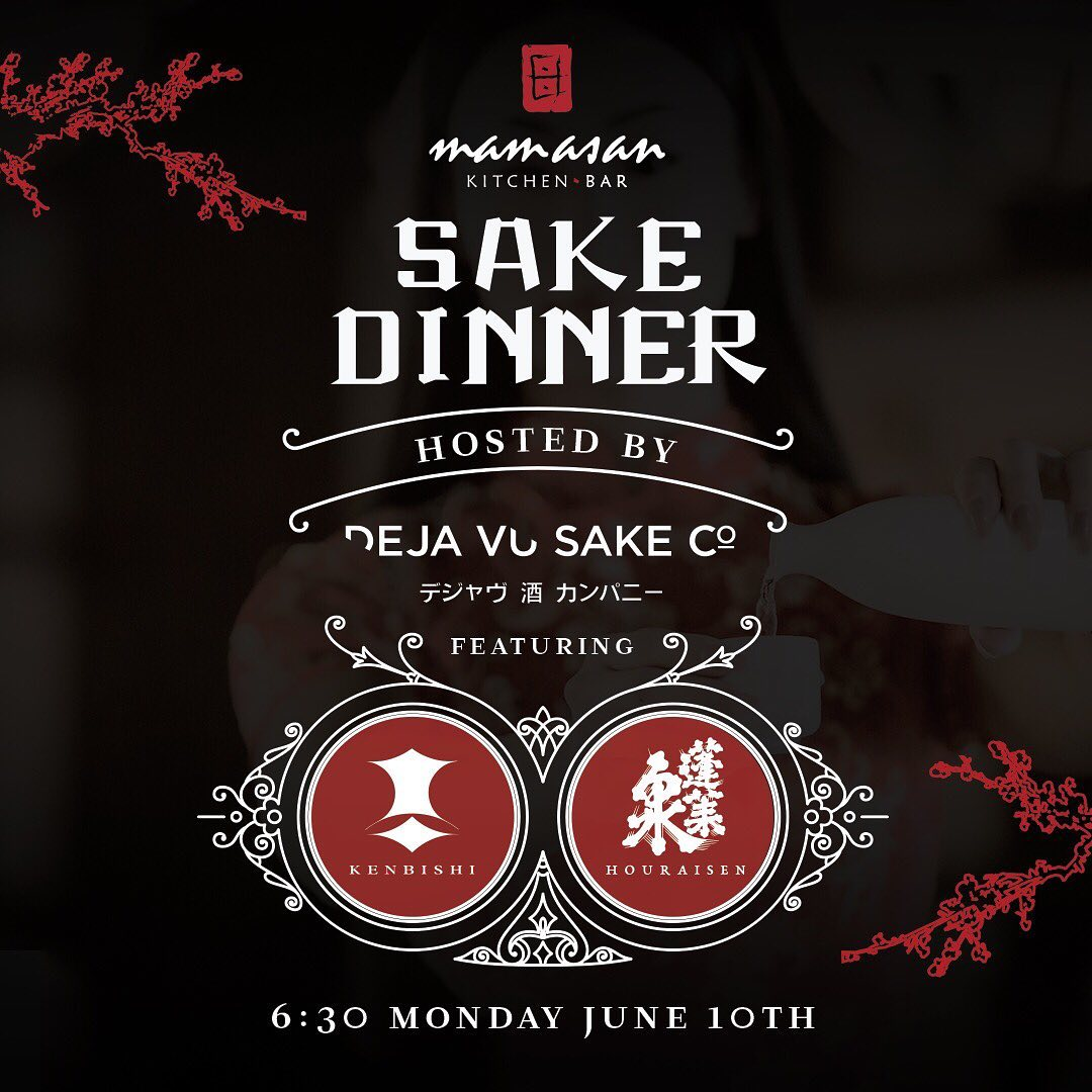 Mamasan Sake Dinner